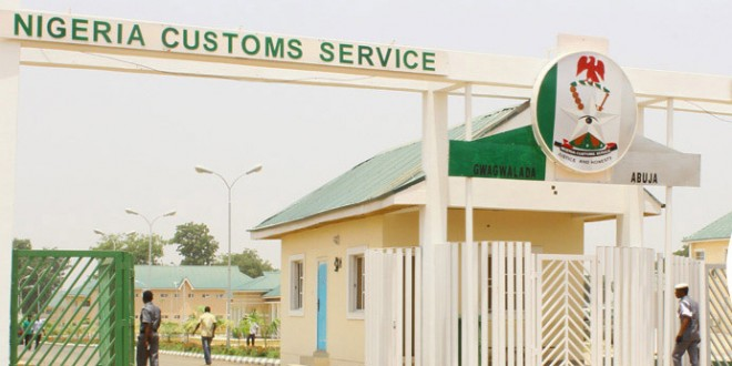 Customs to begin vehicle tariff reduction February ending