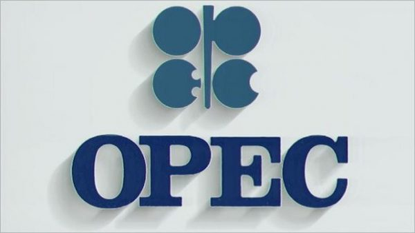 Global oil sector needs $12.6t investment, says OPEC